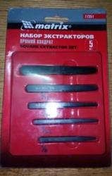 Набор экстракторов,  Волковыск